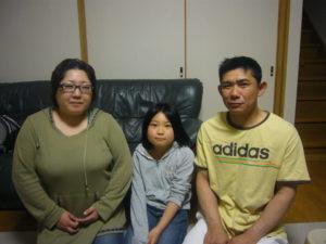 家族写真をいただきました。