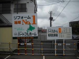 最新情報(^-^)/