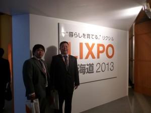 LIXPO 2013