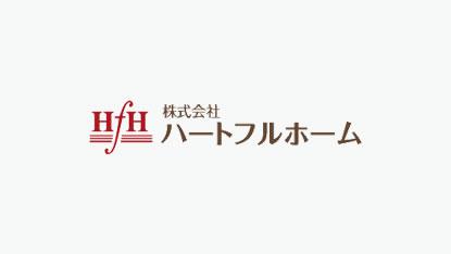 北海道の地域医療を守るための寄付のご報告